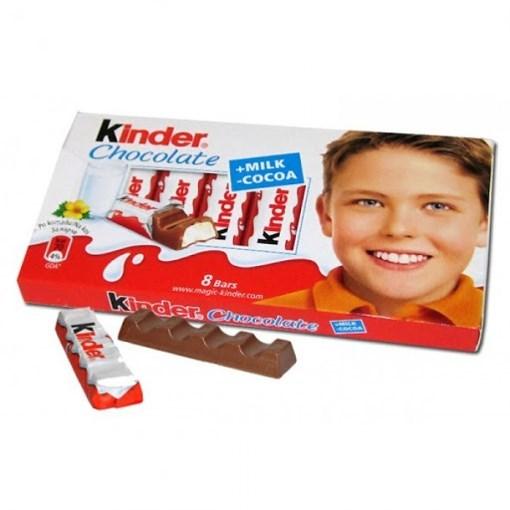 Imagine Kinder Chocolate 100g