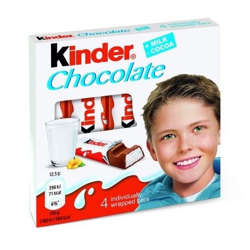 Imagine Kinder Chocolate 50g