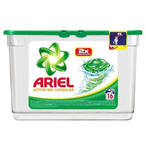 Imagine Detergent capsule Ariel activ gel, ms pods 15*29.9 ml