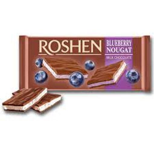 Imagine Chocolate Roshen Milk Blueberry Nougat 90 gr.
