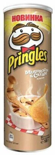 Imagine Pringles Mushroom & Cream 165g