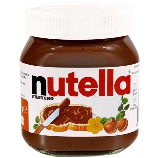 Imagine Nutella 400g