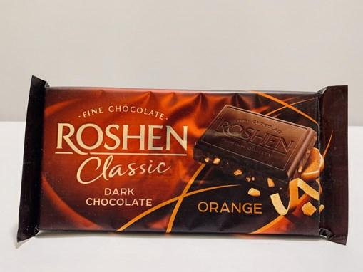 Imagine Roshen Classic Dark Orange, 90g