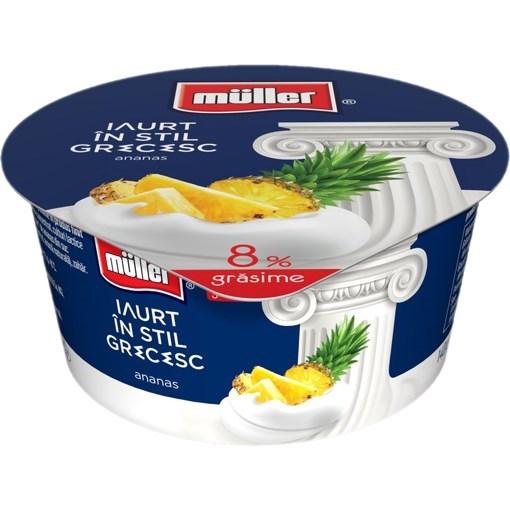 Imagine Iaurt Muller in Stil Grecesc Ananas 8%,140g