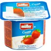 Imagine Crema Iaurt cu piure de capsuni Muller 125 grame