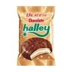 Imagine Biscuiti cu bezea Halley 30 gr.