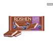 Imagine Chocolate Roshen Blueberry Nougat Milk 90g