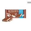Imagine Chocolate Roshen Milk Coconut Nougat 90g