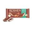 Imagine Chocolate Roshen Milk Hazelnut Nougat 90g