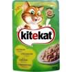 Imagine Kit kat plic Pui, 100 gr.
