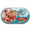 Imagine Nemo Hering in sos de rosii 170 gr.