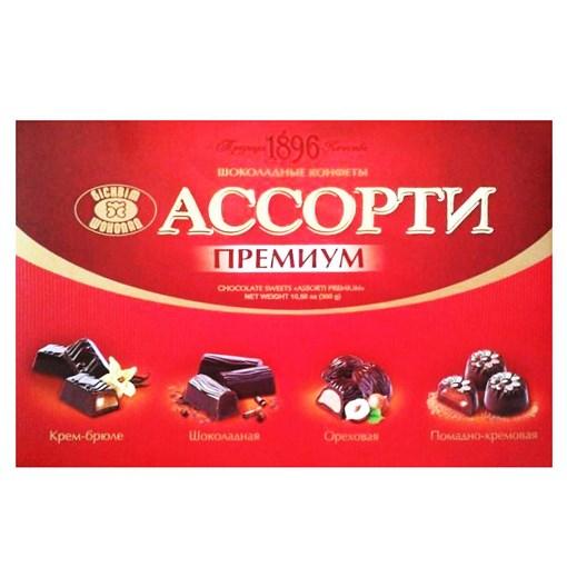 Imagine Bomboane ciocolata cutie Assorti Premium 300g